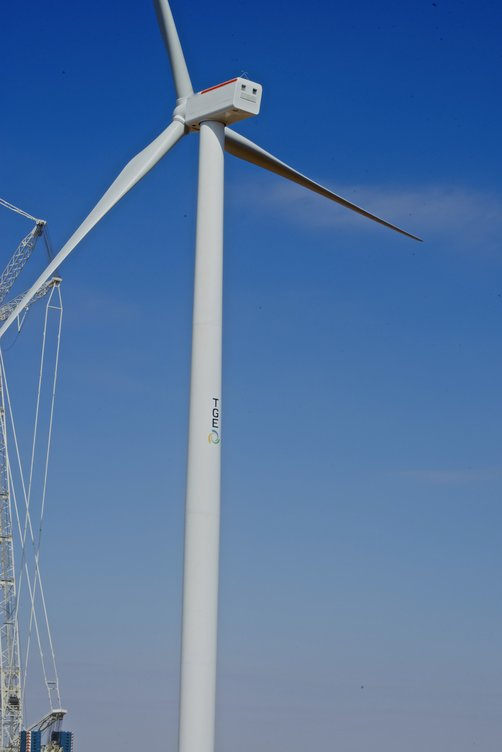 Tri global energy ipo